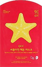 Kup Kolagenowa maseczka do twarzy z żeń-szeniem - 9CC Sea Collagen Heben Mask