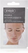 Kup Oczyszczająca maska z glinką szarą - Ziaja