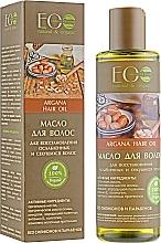 Kup Odbudowujący olejek do włosów osłabionych i rozdwajających się - ECO Laboratorie Argana Hair Oil