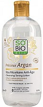 Kup Przeciwstarzeniowa woda micelarna - So'Bio Etic Argan Cleansing Toning Lotion