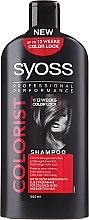 Szampon do włosów farbowanych i rozjaśnianych - Syoss Color Protect — фото N1