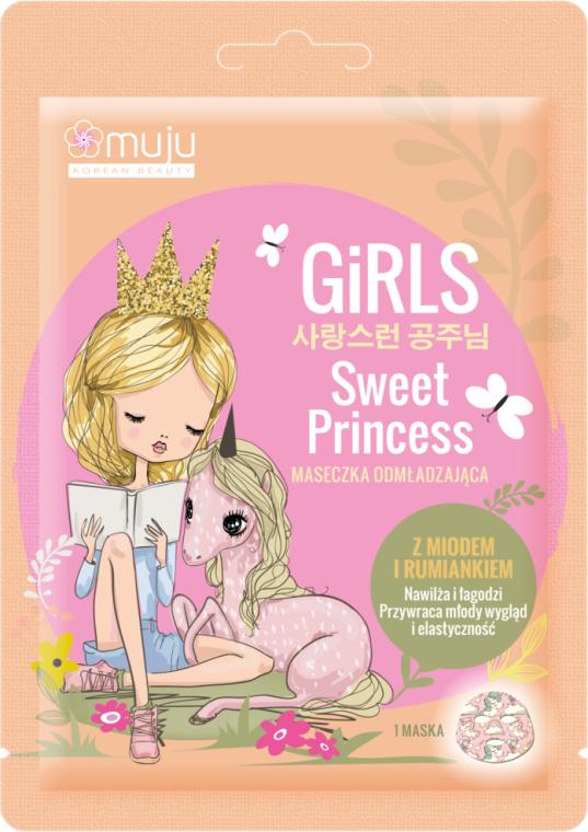 Odmładzająca maseczka w płachcie do twarzy z miodem i rumiankiem - Muju Girls Sweet Princess Mask — фото N1