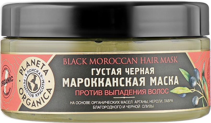 Marokańska maska do włosów - Planeta Organica Black Moroccan Hair Mask
