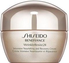 Kup Intensywnie odżywiający krem regenerujący do skóry suchej - Shiseido Benefiance WrinkleResist24 Intensive Nourishing And Recovery Cream
