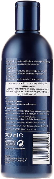 Żel do higieny intymnej dla mężczyzn - Ziaja Yego — фото N2