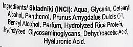 Odżywka do włosów bez spłukiwania z olejem migdałowym - Nacomi Natural — фото N3