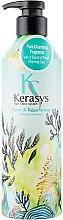 Kup Perfumowany szampon do włosów suchych i zniszczonych - KeraSys Pure & Charming Perfumed Shampoo