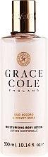 Kup Nawilżający balsam do ciała - Grace Cole Oud Accord & Velvet Musk Moisturising Body Lotion