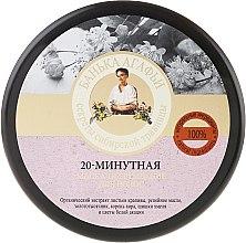 Kup 20-minutowa maska-kompres do włosów - Receptury Babci Agafii Bania Agafii