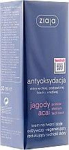 Kup Odżywczo-regenerujący krem na twarz i szyję redukujący suchość skóry - Ziaja Jagody acai