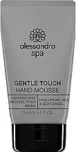 Kup Mus do rąk Kwas hialuronowy i kowniatek nadmorski - Alessandro International Spa Gentle Touch Hand Mousse