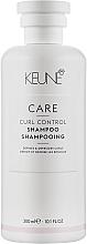 Kup Szampon do włosów kręconych - Keune Care Curl Control Shampoo