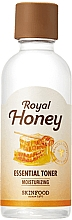 Kup Nawilżający tonik do twarzy z miodem - Skinfood Royal Honey Essential Toner