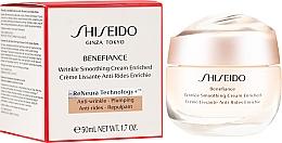 Kup Rewitalizujący krem do twarzy - Shiseido Benefiance Wrinkle Smoothing Cream Enriched