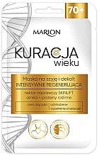 Kup Intensywnie regenerująca maska do szyi i dekoltu - Marion Age Treatment Mask 70+