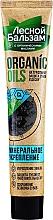 Kup Mineralna wzmacniająca pasta do zębów z organicznymi olejkami - Lesnoy balzam