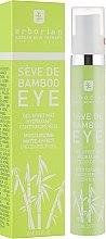 Kup Nawilżający żel do skóry wokół oczu - Erborian Bamboo Eye Gel