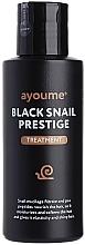 Kup Balsam do włosów z mucyną ślimaka - Ayoume Black Snail Prestige Treatment