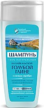 Kup 100% naturalny szampon na bazie bajkalskiej glinki błękitnej z jonami srebra - FitoKosmetik
