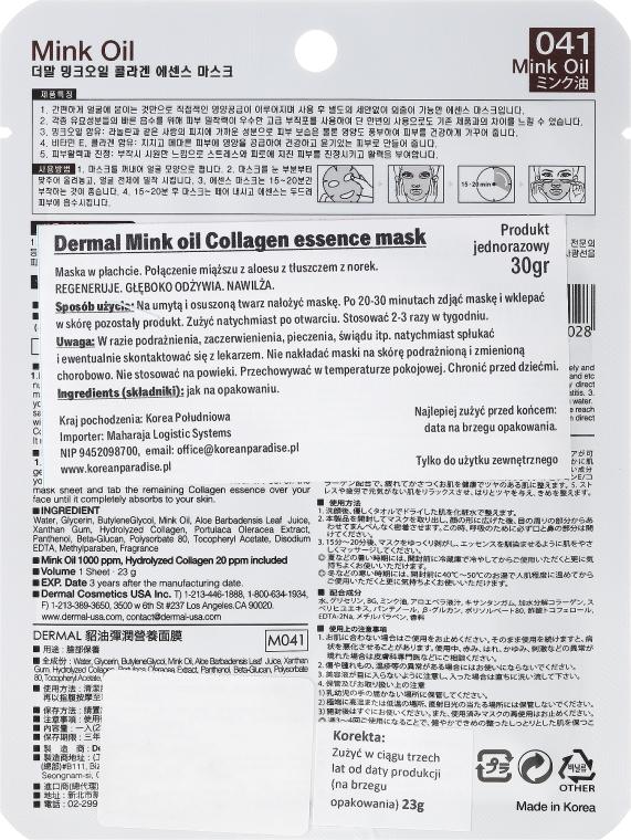 Kolagenowa esencjonalna maseczka do twarzy Olej z norek - Dermal Mink Oil Collagen Essence Mask — фото N2