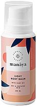 Kup Lekki balsam do ciała z olejkiem konopnym - Manaya Light Body Balm With Hemp Oil