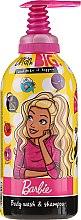 Kup Żel pod prysznic i szampon do włosów dla dzieci 2 w 1 - Uroda For Kids Barbie You Can Be Anything