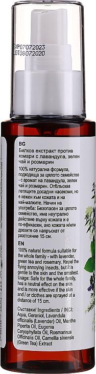 Spray na komary z lawendą, zieloną herbatą i ekstraktem z rozmarynu - Hristina Cosmetics Herbal Extract Anti Mosquitoes Spray — фото N2
