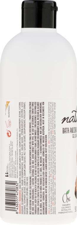 Płyn do kąpieli i pod prysznic Shea i makadamia - Naturalium Bath And Shower Gel Shea And Macadamia — фото N2