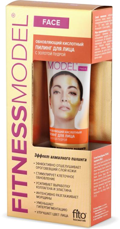 Odnawiający kwasowy peeling do twarzy ze złotym pudrem - FitoKosmetik Hair Fitness Model