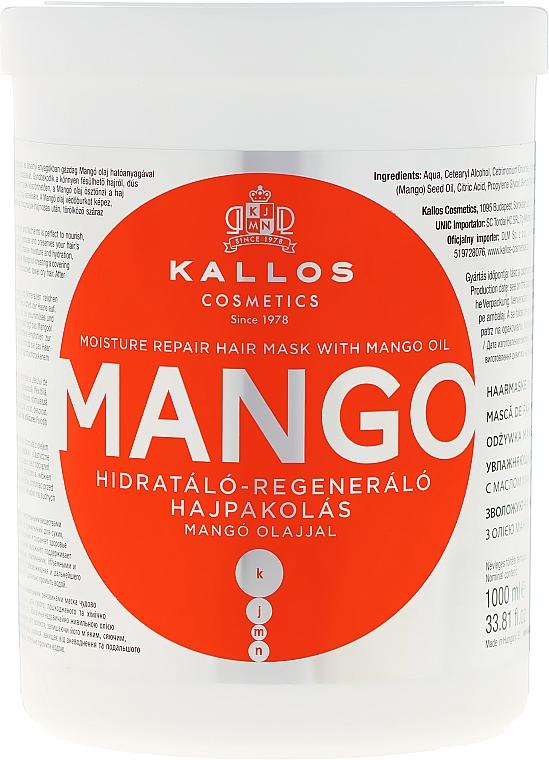 Nawilżająca maska naprawcza do włosów z olejem z mango - Kallos Cosmetics Mango Hair Mask — фото N3