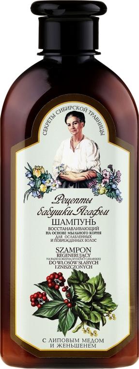 Regeneracyjny szampon Miód lipowy i żeń-szeń - Receptury Babci Agafii