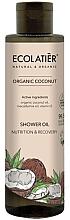 Kup Olejek pod prysznic Odżywianie i regeneracja - Ecolatier Organic Coconut Shower Oil