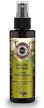 Kup Naturalne serum wzmacniające do włosów cienkich i pozbawionych blasku Organiczny baobab - Planeta Organica Organic Baobab Natural Hair Serum