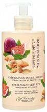 Kup Nawilżające kremowe mydło ochronne do rąk - Le Café de Beauté Cream Hand Soap Hydration And Protection