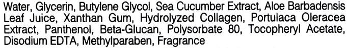 Kolagenowa esencjonalna maseczka w płachcie do twarzy Czerwony ogórek morski - Dermal Red Sea Cucumber Collagen Essence Mask — фото N3