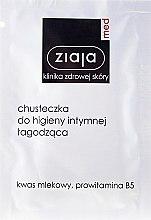 Kup Chusteczka łagodząca do higieny intymnej - Ziaja Med