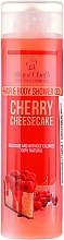 Naturalny żel pod prysznic do ciała i włosów Wiśniowy sernik - Stani Chef's Cherry Cheesecake Hair And Body Shower Gel — фото N1