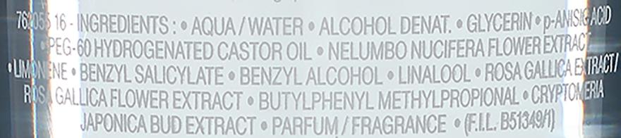 Delikatnie złuszczający tonik do twarzy - Lancome Tonique Eclat Clarifying Exfoliating Toner — фото N3