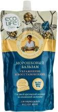 Kup Nawilżający balsam regenerujący do włosów - Receptury Babci Agafii (uzupełnienie)