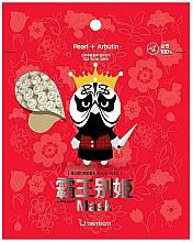 Kup Maseczka w płachcie z wyciągiem z pereł - Berrisom Peking Opera Mask Series King