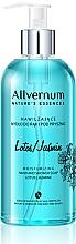 Kup Nawilżające mydło do rąk i pod prysznic Lotos i jaśmin - Allvernum Nature's Essences