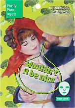 Kup Oczyszczająca maska na tkaninie do twarzy z ekstraktem z brokułów - Oerbeua Purify Pore Clearing Mask