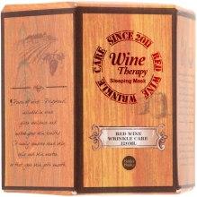 Kup Rozjaśniająca maseczka do twarzy na noc Czerwone wino - Holika Holika Wine Therapy Sleeping Mask