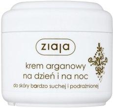 Kup Arganowy krem do twarzy na dzień i noc do skóry bardzo suchej i podrażnionej - Ziaja Arganowa