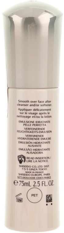 Emulsja nawilżająca przeciw oznakom zmęczenia - Shiseido Ibuki Refining Moisturizer Emulsion — фото N2