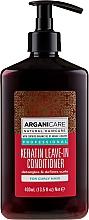 Kup Odżywka bez spłukiwania do włosów kręconych - Arganicare Keratin Leave-in Conditioner For Curly Hair