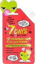 Kup Kojący żel do twarzy z aloesem - 7 Days Your Emotions Today