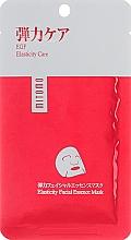 Kup Maska do twarzy w płachcie EGF - Mitomo Premium Elasticity Faciel Essence Mask