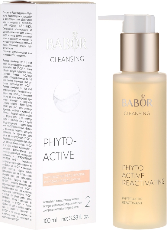 Fitoaktiv Reaktywujący - Babor Cleansing Phytoactive Reactivating — фото N1