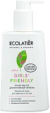 Kup Krem-mydło do higieny intymnej dla dziewczynek - Ecolatier Girls' Friendly